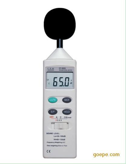 DT8850香港CEM噪音�DT-8850