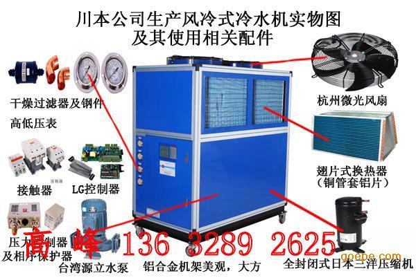 密闭冷却水系统(密闭式冷却水循环装置)