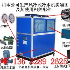 制冷机(小型制冷机、螺杆制冷机)