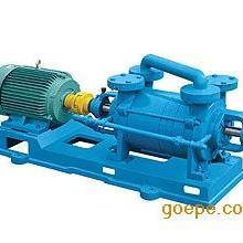 2SK系列不锈钢两级水环真空泵
