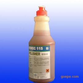 WEMEC115擦铜水