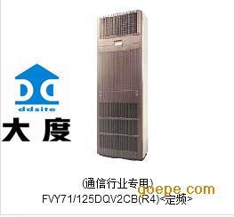 杭州大金机房空调