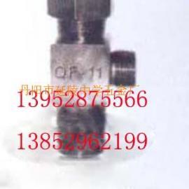 QF-11氨气瓶阀