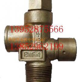BWF-1丙烷瓶阀