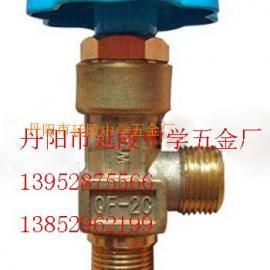QF-2C氧气瓶阀