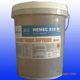 WEMEC919柔软剂