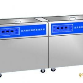 医用双槽式超声波清洗机