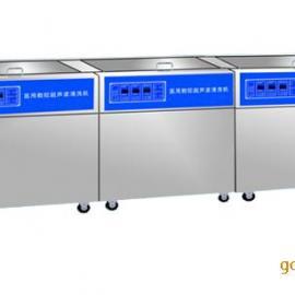 医用三槽式超声波清洗机