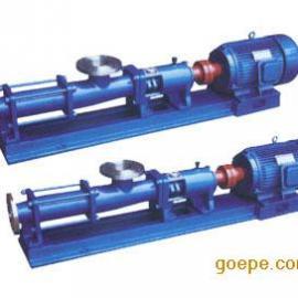 单螺杆泵 G型单螺杆泵(轴不锈钢)