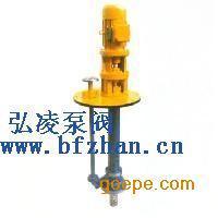FY型液下式化工泵