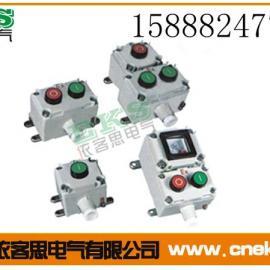 防爆控制按钮LA53-2 LA53-3