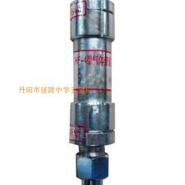 中压乙炔HF-4型阻火器