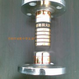 丙烷阻火器回火防止器