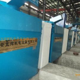 中频电炉改造