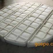 聚丙烯丝网除沫器――优质供应商安平华莱丝网有限公司