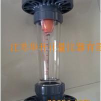 LZS-50塑料管�D子流量�