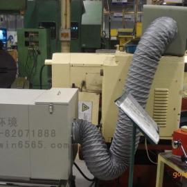 浙江油雾过滤器、清洁器、油雾收集器