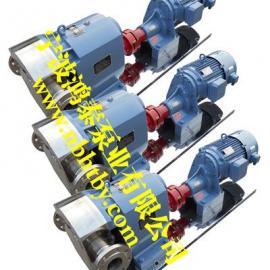 山东凸轮转子泵