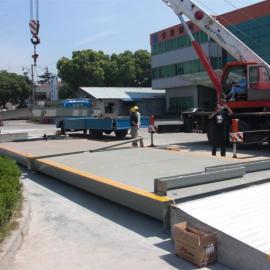 名牌厂家推荐60吨地磅价格80吨地磅价格14米地磅价格