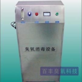 【臭氧水机】广州臭氧水消毒机厂家提供