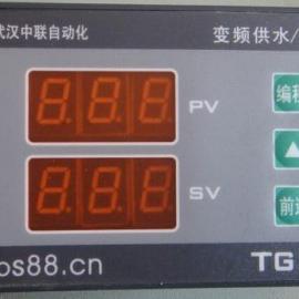 供水控制器