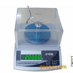 SB10002电子天平/1000g/0.01g电子称