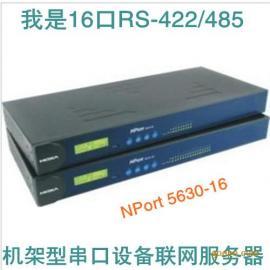 NPort 5630-16