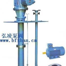 FYB型不锈钢液下泵