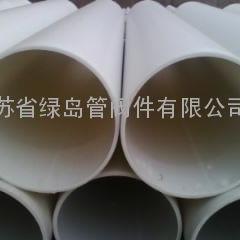 聚丙烯管厂家.聚丙烯管.优质品牌.厂家直供