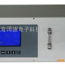 激光分析仪
