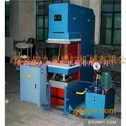 供应鄂式硫化机,鄂式平板硫化机