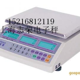 3kg电子计数秤,30kg电子计数秤