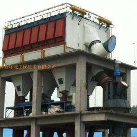 LQMM型煤磨专用气箱脉冲袋式除尘器