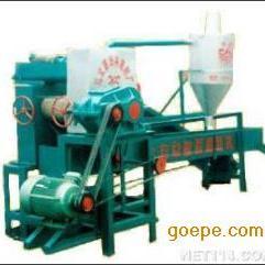 4辊橡胶磨粉机供应商