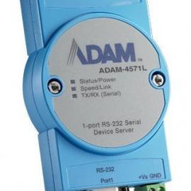 ADAM-4571L