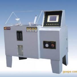 触摸式盐水喷雾试验机