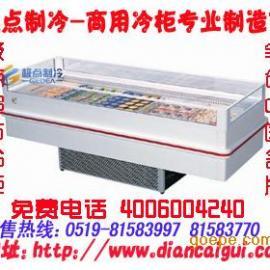 大同专业冷柜,昆明保鲜冷柜价格,新余餐厅冷柜