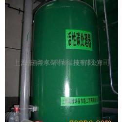 污水处理用活性炭过滤器