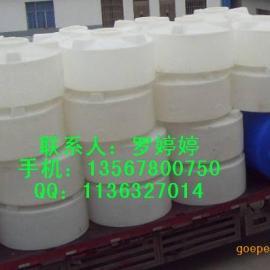 1吨PE水箱,2吨塑料桶