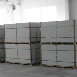 供应保险柜专用防火板