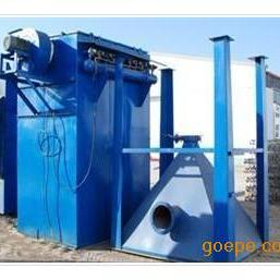 北京除尘器供应商 北京除尘器生产厂家