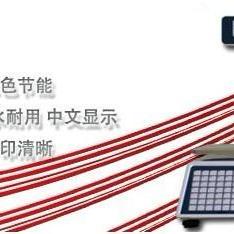 河南省郑州市超市条码秤,郑州电子计价秤