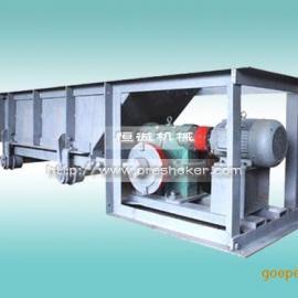 槽式给矿机,槽式给料机,槽式均匀给矿设备