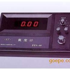 氯离子浓度计PCIS-10—特优惠