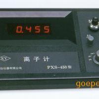 钠离子浓度计PNaS-50