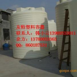 供应潍坊20立方化工桶, 20吨酸碱储罐