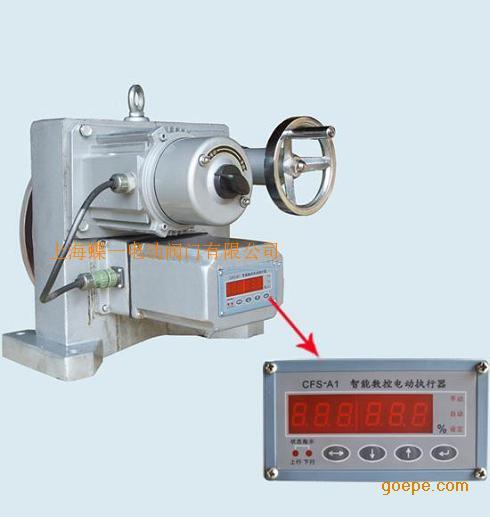 SKJ电动装置,智能型角行程电动执行器