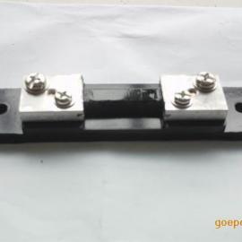 生产FL-2直流分流器厂家