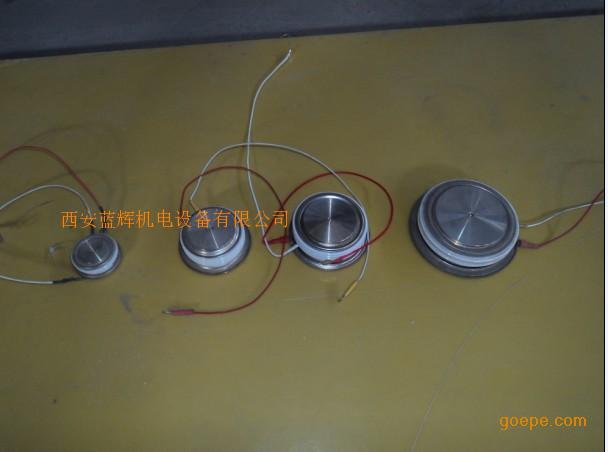 中频电炉配件