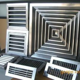 不锈钢方形散流器|优质不锈钢散流器